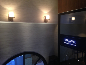 Boutique KERASTASE